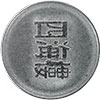 Pachislo Large Token - 100 Tokens - MYSTERY