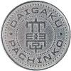 Pachislo Large Token - 100 Tokens - PACHINKO